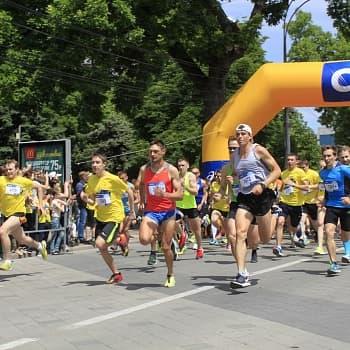 6f38c8718b22 RUN ASICS KRASNODAR «5000 метров с «Высшей Лигой», Краснодар (21.04 ...