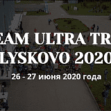 Dream Trail Lyskovo, Лысково