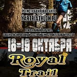 Royal trail, Подолино