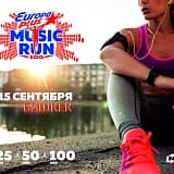EUROPA PLUS MUSIC RUN 100, Бишкек